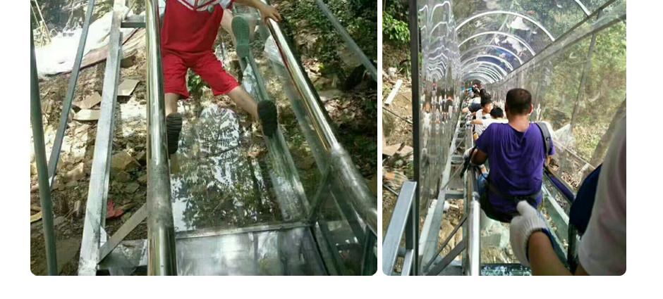 玻璃滑道漂流施工方案