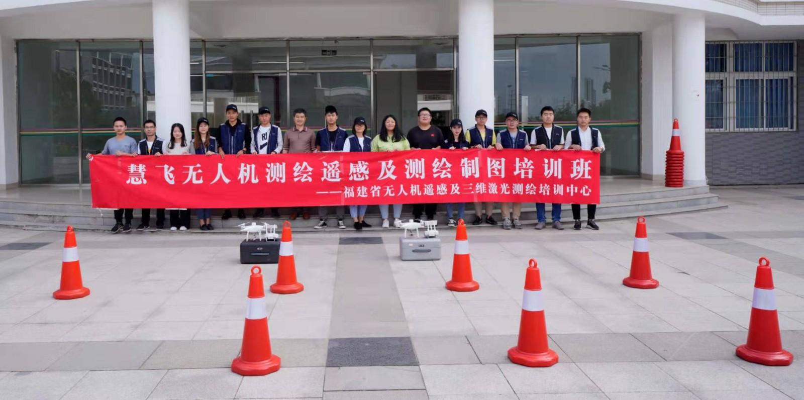 大齐旅游集团技术工程师参加智飞无人机测绘遥感制图培训班